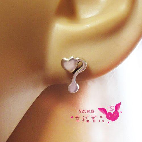 可愛俏麗 │925純銀耳針│★〔心律動〕★│第一次穿耳洞,長期配戴都適用~