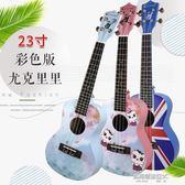 尤克里里21寸23寸尤克里里夏威夷小四弦吉他烏克麗麗粉色少女心  凱斯盾數位3c