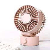 【雙十二】預熱無為 USB臺式桌面風扇學生小電扇 小風扇 迷你電風扇靜音 低噪音     巴黎街頭