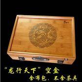 便攜式旅行功夫茶具套裝摺疊式竹茶盤