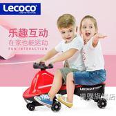 降價兩天-兒童扭扭車1-3-6歲溜溜車寶寶滑行車靜音輪妞妞車平衡車2色wy