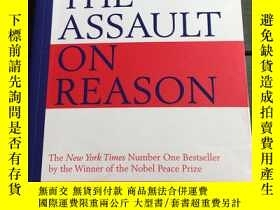 二手書博民逛書店The罕見assault on reason AL GOREY2