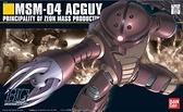 鋼彈模型 HGUC 1/144 亞凱 ACGUY 機動戰士0079初代 水陸兩用MS TOYeGO 玩具e哥