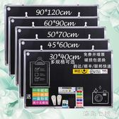 留言板掛式單面磁性黑板支架式塗鴉繪畫書寫板粉筆小黑板 海角七號