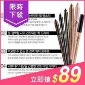 韓國BBIA 絕色完美防水眼線膠筆(0.5g) 多款可選【小三美日】原價$149