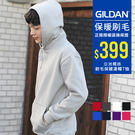 GILDAN授權經銷商 連帽長T 帽T 素色 男 女 內裡刷毛 88500型【GD88500】