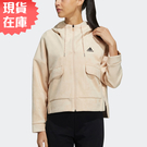 【現貨】Adidas STY W SUEDE 女裝 外套 連帽 側開叉 口袋 絨面 粉膚【運動世界】H07408