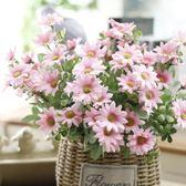 全館83折假花仿真花束小菊花雛菊套裝樣板房擺件客廳餐桌花藝家居盆栽擺設