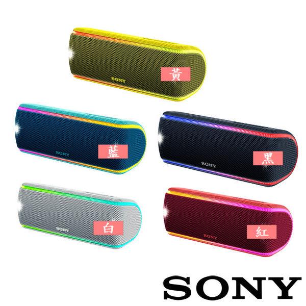 【 停產 下架中】SONY SRS-XB31 藍芽喇叭 XB-31 防水防塵防震 NFC 電池續航24小時 【台灣索尼公司貨】