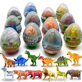 恐龍蛋變形蛋拼裝可動小恐龍兒童玩具男孩仿真動物模型三角霸王龍
