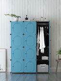簡易衣櫃簡約現代經濟型實木板式省空間組裝塑料出租房衣櫥xw 全館免運