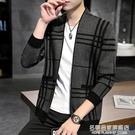 2020春秋季新款針織開衫男士韓版潮流潮牌修身毛衣男外穿薄款外套 名購新品