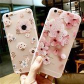蘋果6手機殼iPhone6硅膠套6splus潮牌女款新防摔7六全包浮雕軟膠8