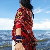 絲巾女圍巾棉麻防曬披肩女夏季沙灘巾超大海邊兩用海灘薄紗巾百搭  泡芙女孩輕時尚