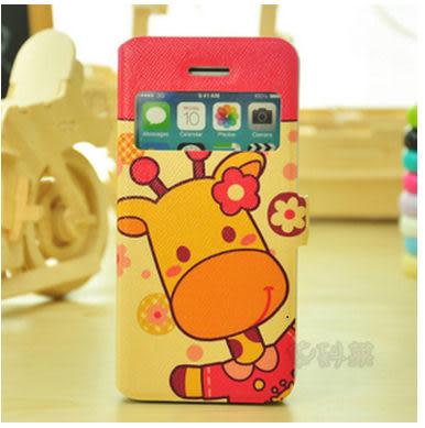 King*Shop~韓國彩繪開窗 蘋果iphone5C卡通皮套5代翻蓋手機套5C保護套殼潮女