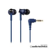 【公司貨-非平輸】鐵三角 ATH-CK350M 耳塞式耳機(附捲線器) 藍色