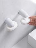 磁吸式墻上壁掛肥皂架浴室免打孔收納架衛生間香皂置物架 微愛家居