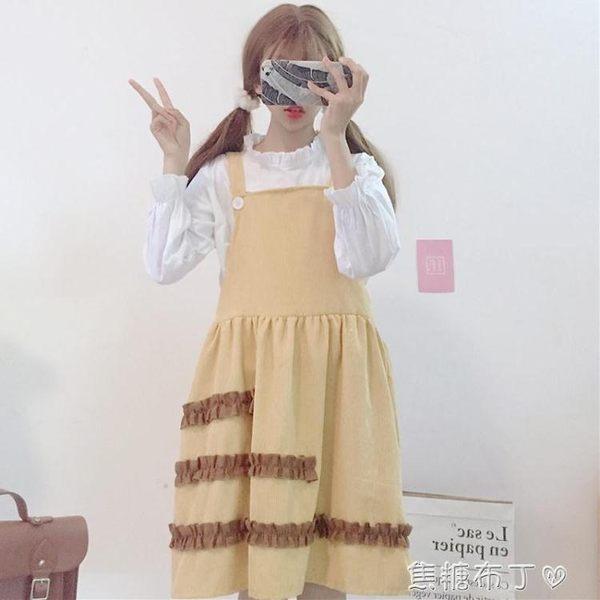 秋裝新款女裝日系甜美寬鬆可愛拼接花邊中長款小清新背帶連身裙子 焦糖布丁