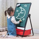 兒童畫板畫架小黑板磁性寫字板雙面涂鴉板支架式家用白板寶寶3歲2早秋促銷 igo