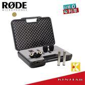 【金聲樂器】RODE NT55MP (一對) 筆型 小型 電容式麥克風 NT-55 MP