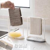 廚房臺面抹布收納架洗碗布瀝水架免打孔毛巾架子掛架置物架花間公主YYS