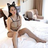 情趣內衣免脫緊身女三點式激情騷透明裝小胸性感絲襪挑逗套裝制服 米蘭潮鞋館