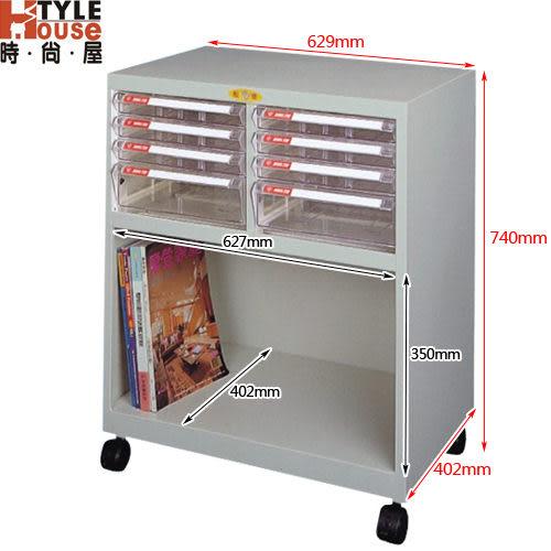 【時尚屋】多功能電腦桌邊效率櫃(SY-B4-208H)(免組裝)(免運費)(台灣製)