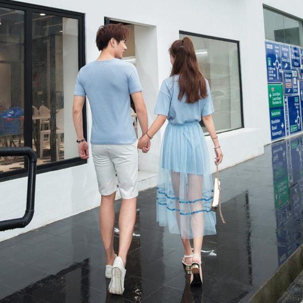 情侶T氣質情侶裝不一樣的夏季韓版連身裙2019套裝新款情侶款同色繫學生