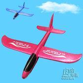投擲滑翔機手拋泡沫飛機手擲航模兒童玩具戶外親子超輕模型升級版igo 自由角落