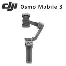 3C LiFe  DJI OSMO Mo...
