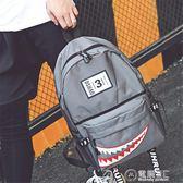 後背包後背包男士英倫時尚潮流韓版高中大學生書包學院風大容量旅行背包 電購3C