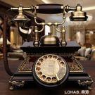 仿古電話機歐式復古實木旋轉老式客廳家用無線插卡電話座機 樂活生活館