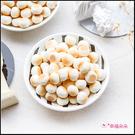 宅在家零食 台灣旺仔小饅頭 (100克分裝包) 古早味餅乾 奶素 生日聚會 下午茶 小朋友點心 小孩零食