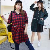 中大尺碼~連帽學院風格子長袖上衣(XL~4XL)