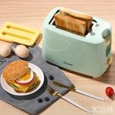 烤面包機家用早餐吐司機2片迷你全自動多士爐