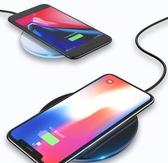 倍思蘋果無線充電器專用xr手機iphone8plus無線充電板8華為mate20pro小米通用華為XS9快充 ATF極客玩家