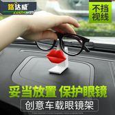 車載眼鏡夾車用太陽眼鏡夾子眼鏡夾