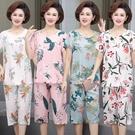 中老年綿綢家居服中年媽媽棉綢睡衣女夏季薄款短袖人造棉兩件套裝【快速出貨】