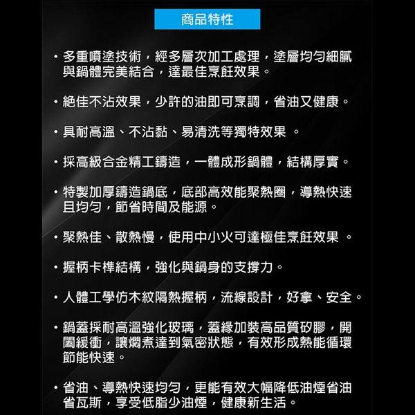 [現貨]【西華SILWA】繁星不沾炒鍋 32cm《AR5-32》母親節禮物推薦!