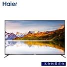【Haier】50吋 4K HDR 安卓9.0 Google液晶顯示器《LE50U6950UG》支援聲控 全機3年保固