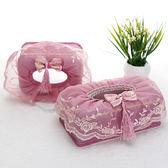 客廳茶几紙巾抽簡約抽紙盒塑膠創意蕾絲歐式紙抽盒車用紙巾盒布藝Ifashion