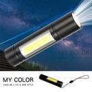 手電筒 LED燈 帶側燈 手電 強光 迷你電筒 工作燈 USB充電 LED三檔迷你手電筒【S055】MY COLOR