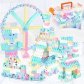兒童積木塑料玩具周歲益智1-10歲男女孩寶寶拼裝拼插 歐韓時代