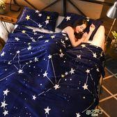 毯子 冬季法蘭絨毛毯學生宿舍加厚毛絨床單單人雙人毛巾被子珊瑚絨毯子xw 中元節禮物