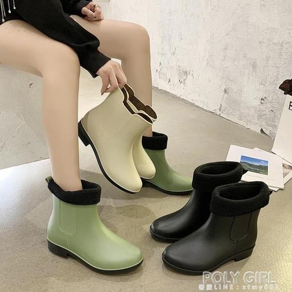 雨鞋女時尚款外穿四季工作鞋韓版短筒防水防滑耐磨雨靴保暖水鞋女 poly girl