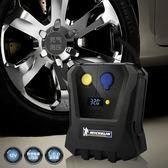 數顯兩用胎壓計充氣泵套裝配充氣嘴12V汽車用輪胎打氣泵 SMY12074【123休閒館】 TW