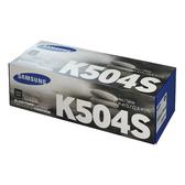 【高士資訊】Samsung 三星 CLT-K504S 原廠 黑色 碳粉匣 適用CLX-4195FN/SL-C1860FW