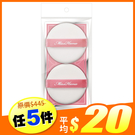 Miss Hana 花娜小姐 金屬粉餅專用粉撲組 2入 ◆86小舖◆