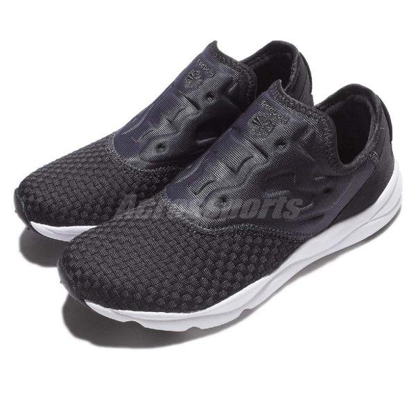 Reebok 休閒慢跑鞋 Furylite Slip-On WW 黑 白 武士鞋 Pump 編織 女鞋【PUMP306】 BS5874