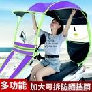 電動摩托車遮雨蓬棚新款電瓶防曬擋風罩擋雨透明自行遮陽罩防雨傘 YDL